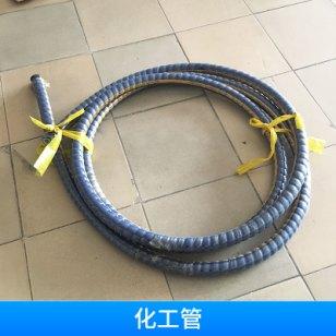 化工管图片