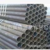 流体无缝钢管广泛用于供水消防排水石油等领域规格齐全质优价廉 石油无缝钢管