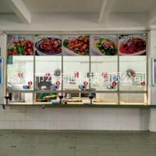 供应食堂售饭刷卡机YK620挂式食堂刷卡机