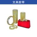 文具胶带易撕断薄型安全无毒办公用品胶带透明小胶带厂家直销