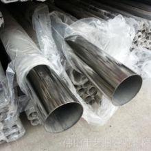 不锈钢管//304不锈钢管