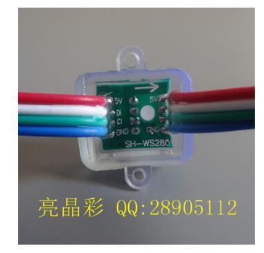 12MM方形全彩外露灯串RGB15*15 UCS1903 LED