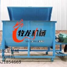 牧龙机械100型钢板卧式搅拌机家用小型养殖搅拌机