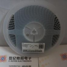 东芝2SA1213三极管东芝代理2SC2873原装现货供应图片