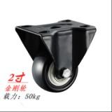 厂销 2寸金钻黑轮静音万向轮 静音PU小轮子黑色轮子 冰箱冰柜活动轮