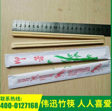 精品推荐 21cm天削筷子 高温消毒一次性竹筷 竹制一次性筷子生产