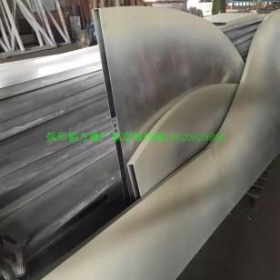 福州铝方通厂家图片