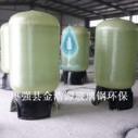 玻璃钢树脂罐 玻璃钢过滤罐生产厂图片