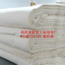 供应污水处理滤布 涤纶长丝260环保滤布 滤油布耐高温涤纶布批发