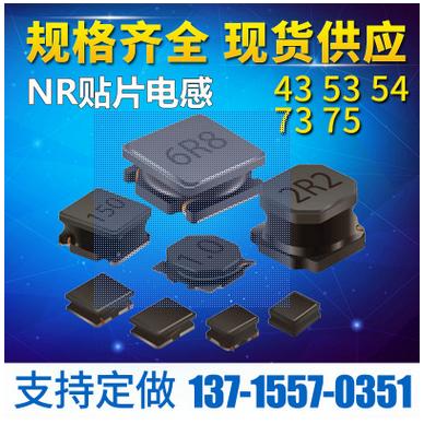 陶瓷贴片电感 ,多层平绕式屏蔽贴片电感线圈