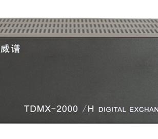 威谱电话交换机TDM2000-B图片