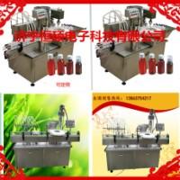 100毫升红色塑料瓶灌装旋盖机HSGX系列灌装精度高
