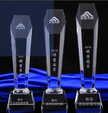 供应水晶奖杯价格中国水晶奖杯西安奖杯厂家 延安新时代制作厂家水晶奖杯