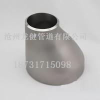 DN50碳钢偏心异径管