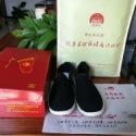 苏维超纤面料布鞋,八路军新四军红军布鞋,传统民族风,老北京布鞋  苏维超纤新款面料布鞋