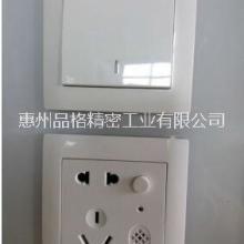 自创开关供应广东高端开关插座供应一开.五孔带负离子插座
