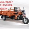 供应宗申Q2长征200三轮摩托车  电动车  摩托车   配件