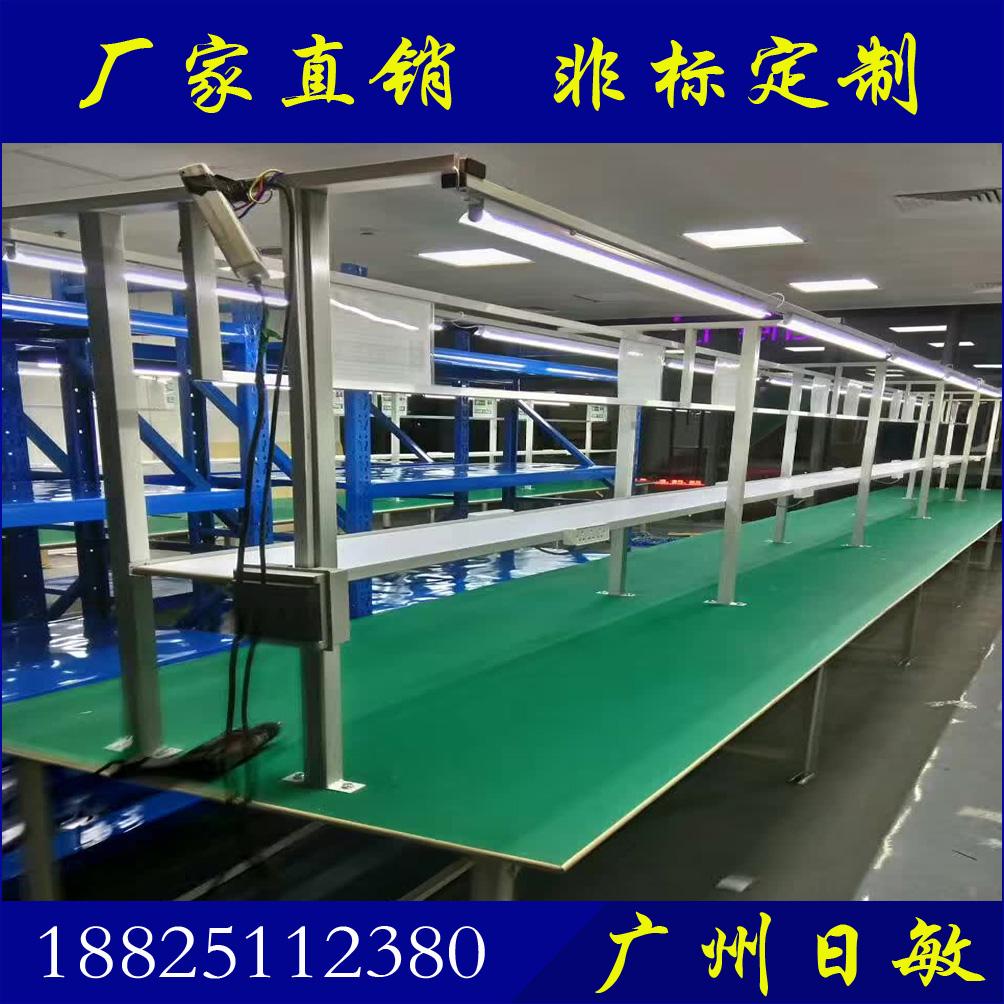 工作台、电子车间包装打包台、电子电器组装生工作台、装配工作台
