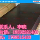 高压黑色绝缘橡胶垫⌒配电房五星绝缘橡胶垫厂家