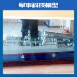 专业设计制作、加工定制各种比例各种尺寸飞机模型、大炮模型、汽车模型、 军事科技模型
