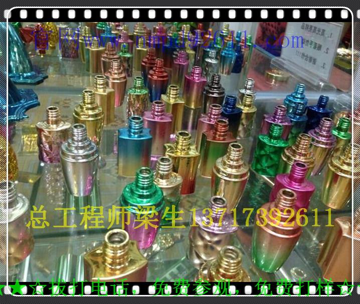 玻璃纳米喷涂-环保纳米喷镀代替电镀纳米技术培训 纳米喷镀加工 纳米喷镀设备供应商