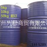 长期供应齐鲁增塑剂 二辛酯DOP