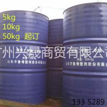 长期供应齐鲁增塑剂 二辛酯DOP批发