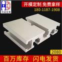 铝合金橱柜型材图片