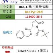 叔丁氧羰基-焦谷氨酸苄酯图片
