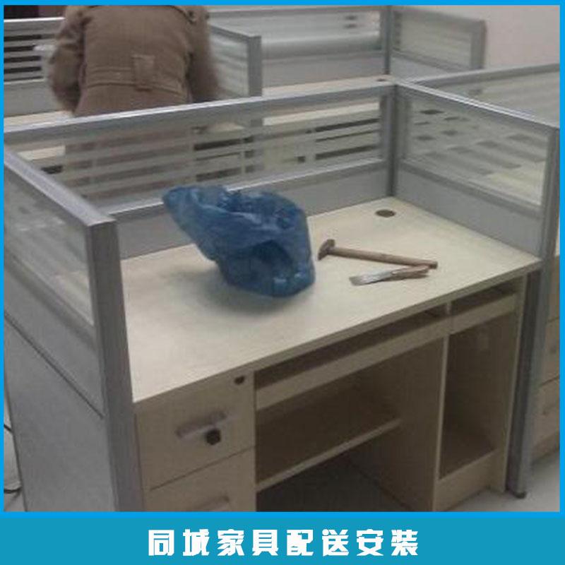 承接苏州及周边同城家具配送安装办公家具组装/维修/拆装服务