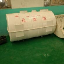 玻璃钢化粪池供应商宁夏玻璃钢化粪池厂家玻璃钢化粪池价格