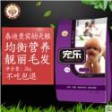 馋皮宠乐犬粮泰迪贵宾幼犬粮图片