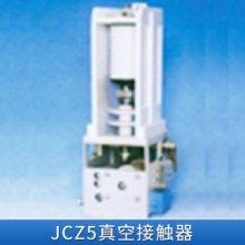 厂家直销江苏JCZ5真空接触器 电磁12KV高压交流真空接触器批发