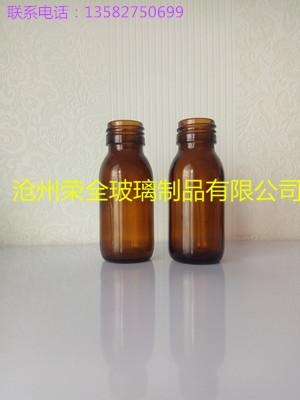 模制瓶, 棕色玻璃瓶 药用玻璃瓶-沧州荣全专业包装