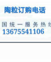 http://imgupload4.youboy.com/imagestore20170809606030d6-4bca-4e45-a262-c056427d55ed.jpg