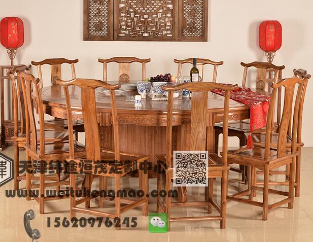 天津餐桌椅 天津餐桌椅厂家 天津餐桌椅经销商