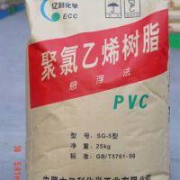 PVC树脂粉内蒙亿利SG-5厂家报价