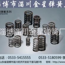 气门弹簧汽油发电机配件168F170F173F190F188f弹簧2KW-6.5/8KW定做图片