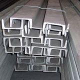 型材/槽钢//槽钢规格*现货武汉q345b槽钢*山西Q345B槽钢价格