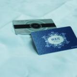 重庆高品质会员卡制作厂家/重庆会员卡价格