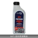 厂家直销 6AT-2自动变速箱油  保路驰6AT自动变速箱专用润滑油波箱油