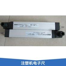 注塑機電子尺銷售 KTC拉桿式電子尺 KTF滑塊子尺 KTM微型電子尺 歡迎來電訂購批發