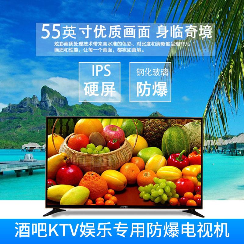 酒吧KTV娱乐专用防爆电视机超清IPS硬屏广告液晶电视机厂家直销