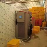 供应柿饼烘干设备 热泵烘干机节能高效、安全环保
