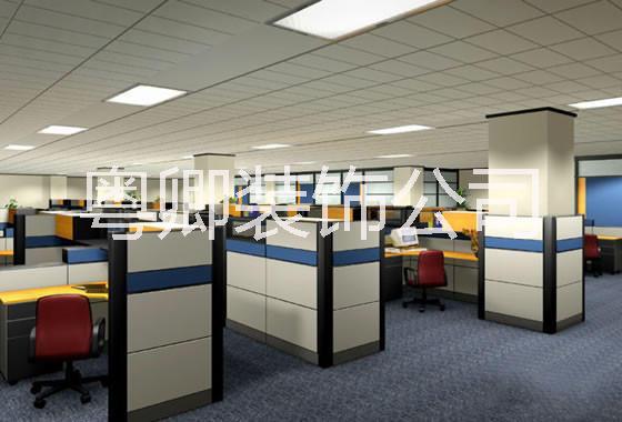 办公室装修图片/办公室装修样板图 (3)