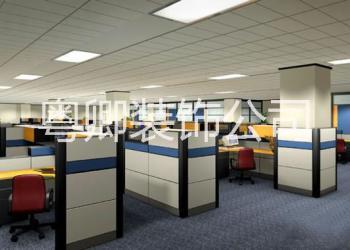 办公室装修图片