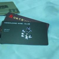 重庆贵宾卡生产厂家/重庆贵宾卡价格
