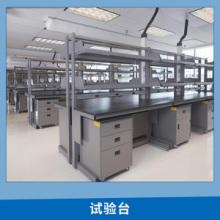 厂家直销 实验室专用设备 全钢木化学试验台 中央台定制加工批发