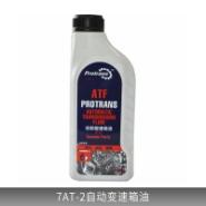 7AT-2变速箱油图片