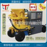 矿山隧道工程混凝土喷射作业湿式喷浆机